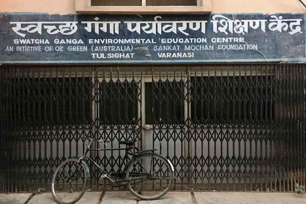 Sankat Mochan Foundation