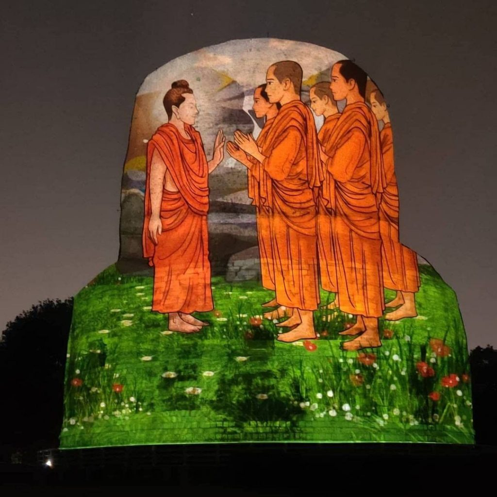 Sarnath Light and sound show